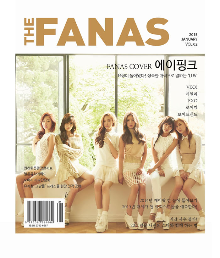 [THE FANAS magazine] 2015 Vol.2 (Biggs VIXX / A Pink A-pink / EXO)